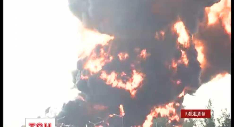 «Дожили, уже под окнами взрывы»: под Киевом прогремело несколько громких взрывов
