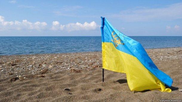Неужели победа? В России выдали документ, в котором признали Крым украинским