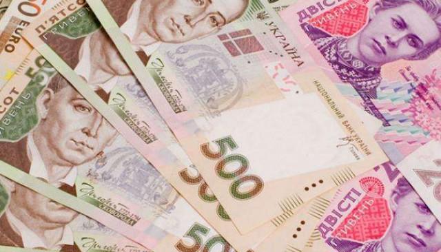 Как получать от государства 10 000 гривен ежемесячно: это может кардинально изменить вашу жизнь