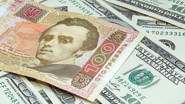 Это можно назвать полным завоеванием! Стал известен «свежий» курс валют, вы держитесь?