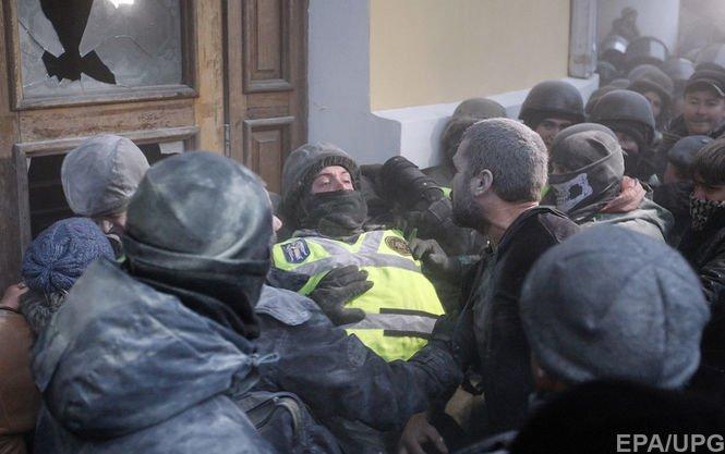 Борцы за справедливость или пьяницы: В Сеть слили эксклюзивное видео с «активистами» Саакашвили