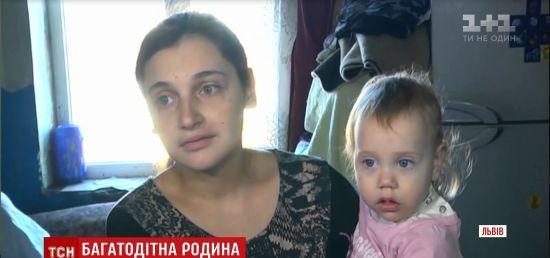 «Двое из девяти больны гемофилией»: Сеть всколыхнула история одной из львовських семей