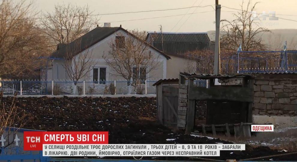 «Дети не смогли разбудить маму и папу»: Загадочная смерть супругов в Одесской области