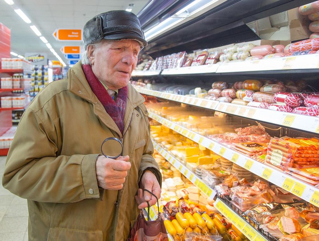 «Он сидел там, пока не съел салат…»: Инцидент в супермаркете, вот так и выглядит «Жизнь по Новому»