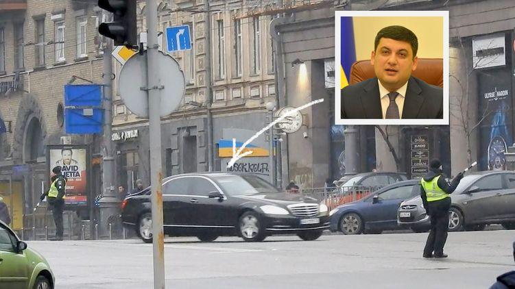 «За это предусмотрен штраф — 255-340 грн…»: Кортеж Гройсмана нарушил ПДД прямо в центре Киева
