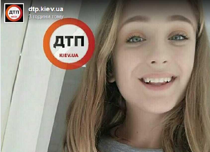«Глаза серо-зеленые…»: Разыскивается 14-летняя девушка Анна