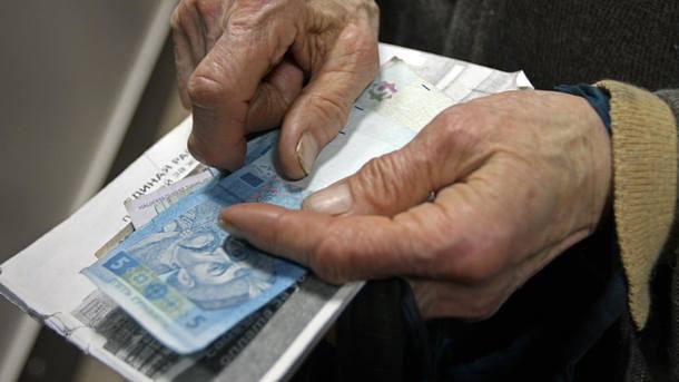 «П@длюки, те у кого часы стоит больше…»: Сеть обсуждает введение пени за каждый день просрочки оплаты