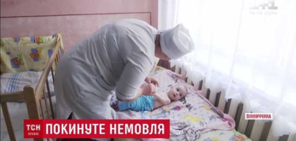 Оставила в больнице: Украинка отказалась от младенца в роддоме России