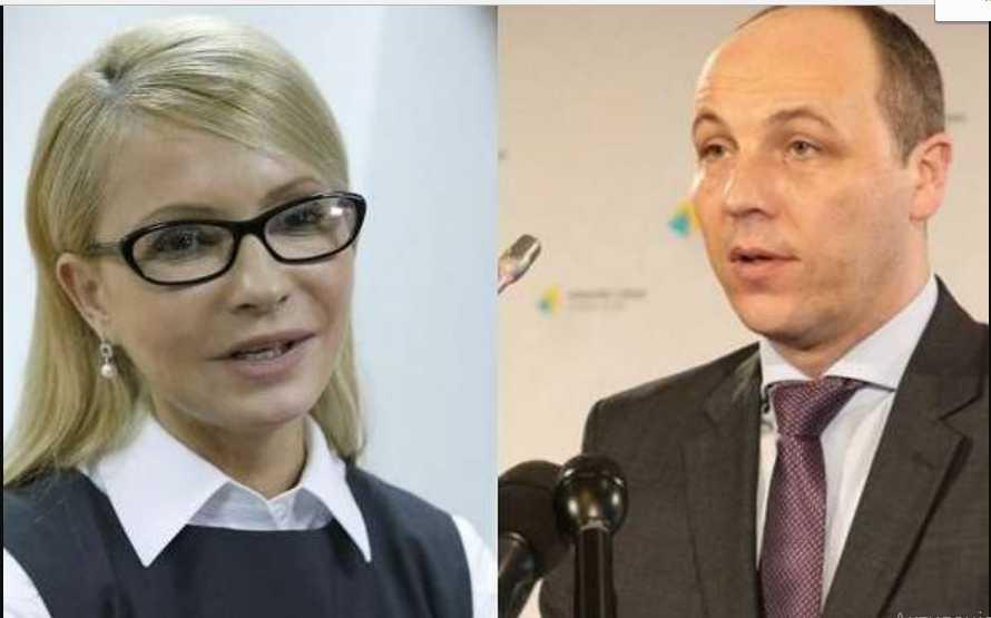 «Пойдите к Онищенко и …»: Парубий в Раде поссорился с Тимошенко, а все из-за …