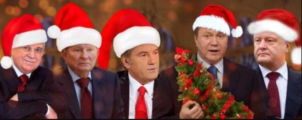 От Кравчука к Порошенку: Как президенты украинцев с Новым годом поздравляли