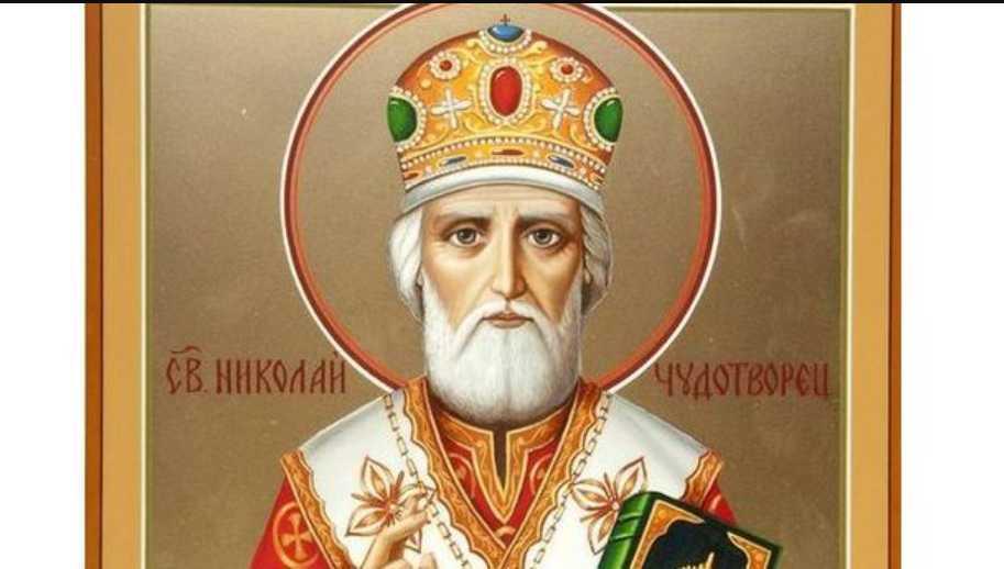 «Она меняет судьбу»: Молитва Святому Николаю, которую следует знать