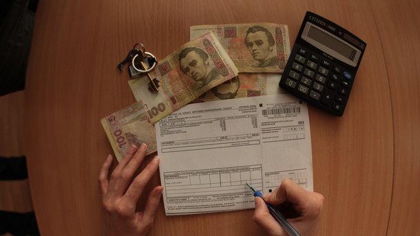 Какие штрафы за ЖКУ ждут украинцев и кого это обойдет