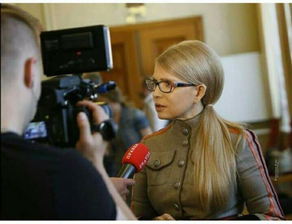 «Тогда станет ясно, по какой именно причине»: суд принял решение о незаконном пересечении государственной границы Юлией Тимошенко