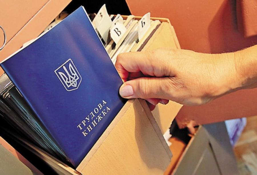 Будет трудно не попасть под увольнение! Новый трудовой кодекс ошеломил украинцев