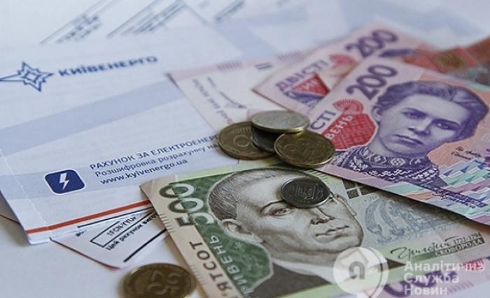 Для кого из украинцев уменьшатся тарифы на отопление независимо от субсидий