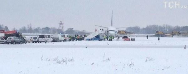 «Борисполь» закрыли: в аэропорту произошло ЧП с самолетом, появились подробности