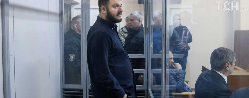 Кардинальный поворот? Суд принял новое решение в отношении сына Авакова