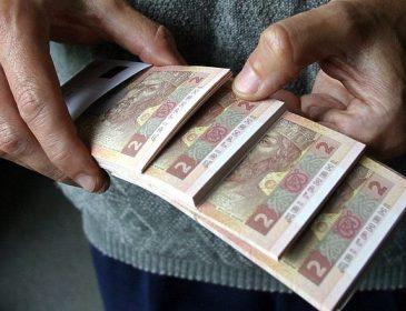 «Одна пенсия на трех человек в 40 грн…»: Женщина рассказала о реалиях пенсионной реформы