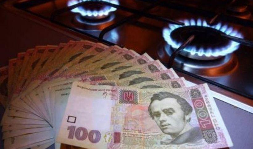 А зарплаты не предлагают увеличить? МВФ настаивает на повышении цены на газ в Украине