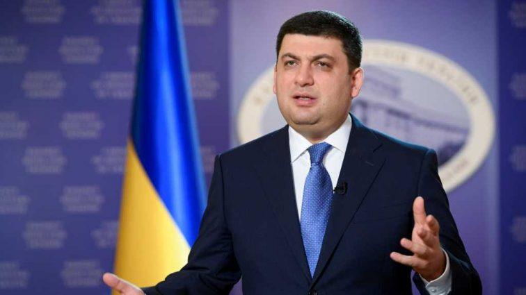 «От слесаря до премьер-министра Украины»: Тайная жизнь Владимира Гройсмана, чего еще вы о нем не знали