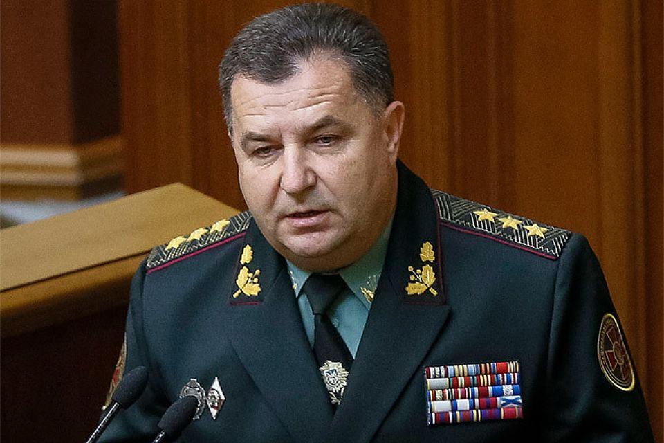 Полторак заявил об отставке и назвал условия