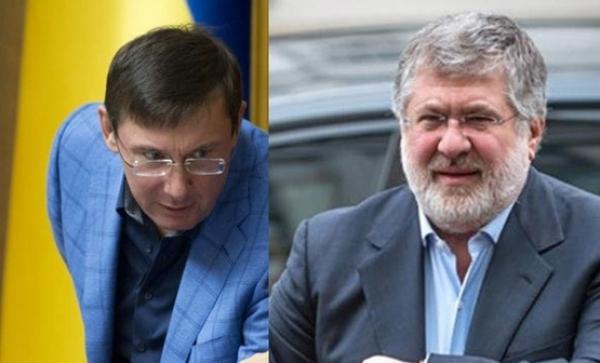 «Попались на горячем»: Стало известно о тайной встрече Луценко с Коломойским в Амстердаме (ФОТО)