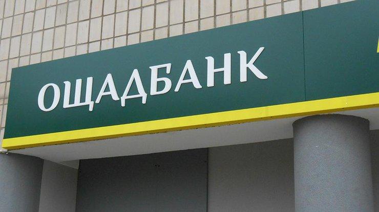«Приостановит прием коммунальных и других платежей»: в Сбербанке сообщили важную информацию для клиентов