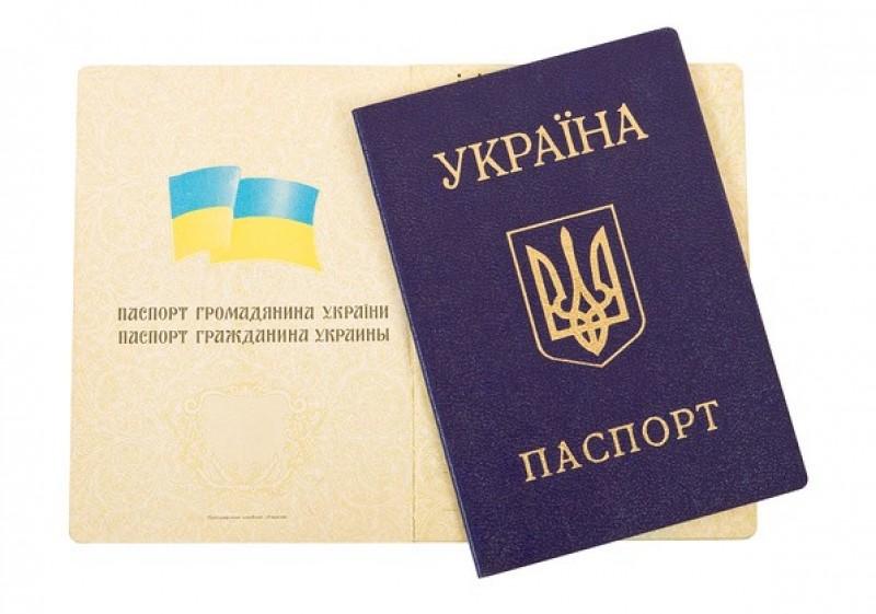 ВАЖНО! Каждый украинец должен уже сейчас заменить свой паспорт на новый. Не пропустите!