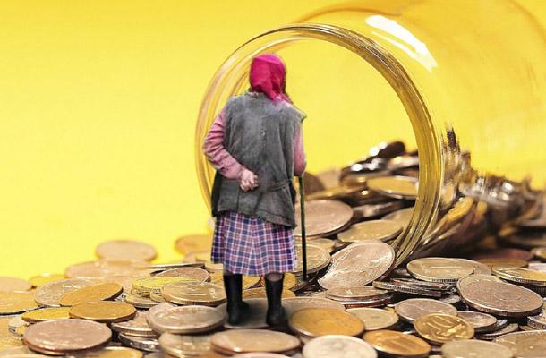 «Давай мы тебе снизим зарплату»: В Верховной Раде готовят новую пенсионную реформу