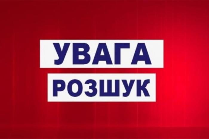 В Бердянске при загадочных обстоятельствах исчезла мама семерых детей