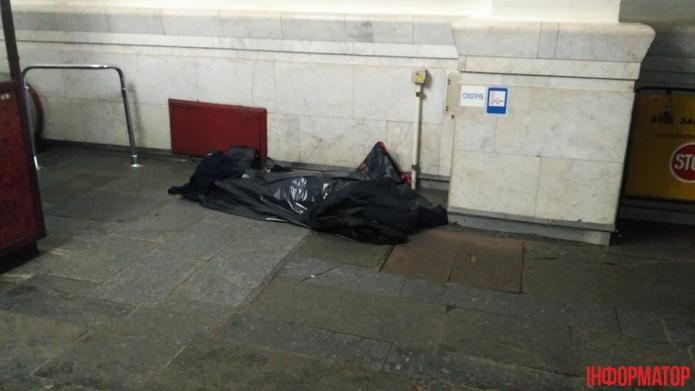 Полиция отказалась от комментариев: Загадочная смерть в киевском метро