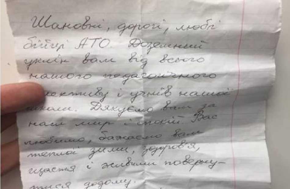 В одном из киевских ресторанов, открыв мешок с картошкой, нашли странную записку. Содержание поражает