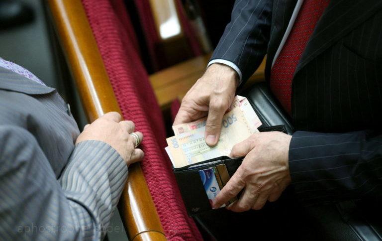 «Исходя из размера прожиточного минимума…»: А вы уже видели новые депутатские зарплаты?