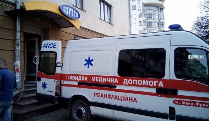 Будьте максимально осторожны! Украину «накрывает» новая опасная эпидемия