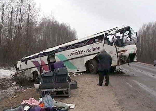 «Десятки детей госпитализированы»: Автобус со школьниками попал в аварию