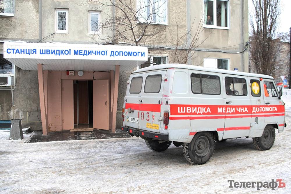 «Умерла, практически на руках у матери»: В Симферополе умерла беременная женщина, которую медики выгнали прямо на мороз