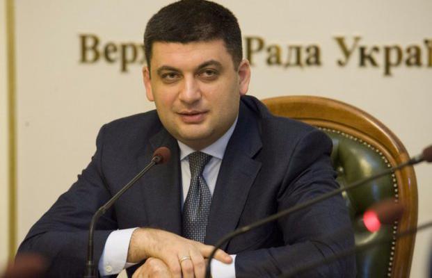 «10000 гривен»: Владимир Гройсман ошеломил украинцев новостью о росте зарплаты