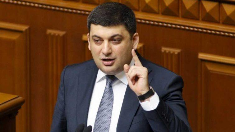 «Не заставлять людей платить непомерные средства»: Гройсман сделал новое заявление об украинском бизнесе