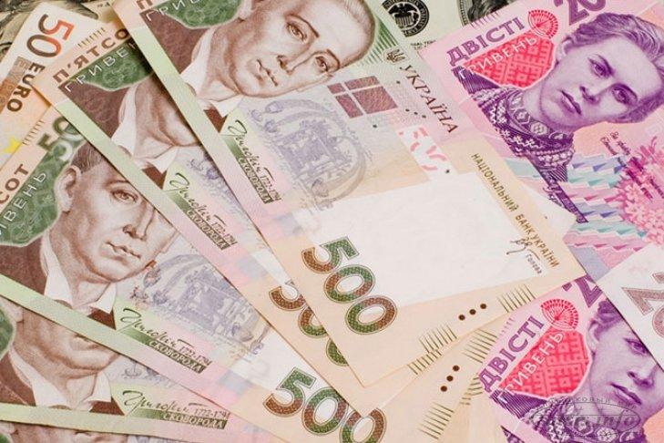 Уже завтра! Землю народу и повышение тарифов и цен — все изменения, которые ждут украинцев с 1 февраля