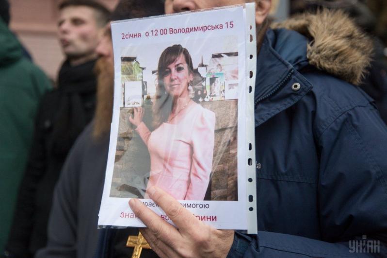«Когда я нашла записку…»: Жена подозреваемого в убийстве Ноздровской сделала эмоциональное заявление