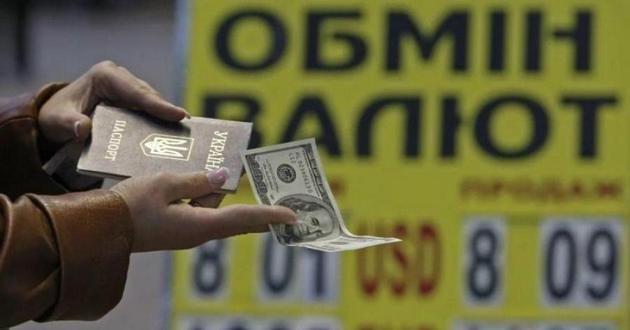 «По сравнению с предыдущим рабочим днем доллар…»: Украинцам сообщили свежий курс валют, который откровенно удивляет