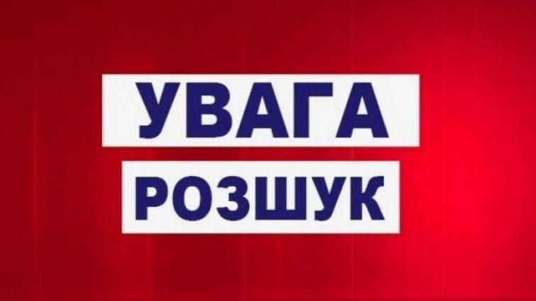 «Исчезло почти полтысячи детей»: В Киевской области бьют тревогу