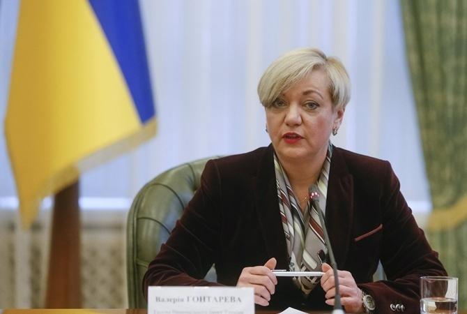 «Надо, в конце концов, меня отпустить…»: Гонтарева сделала неожиданное заявление