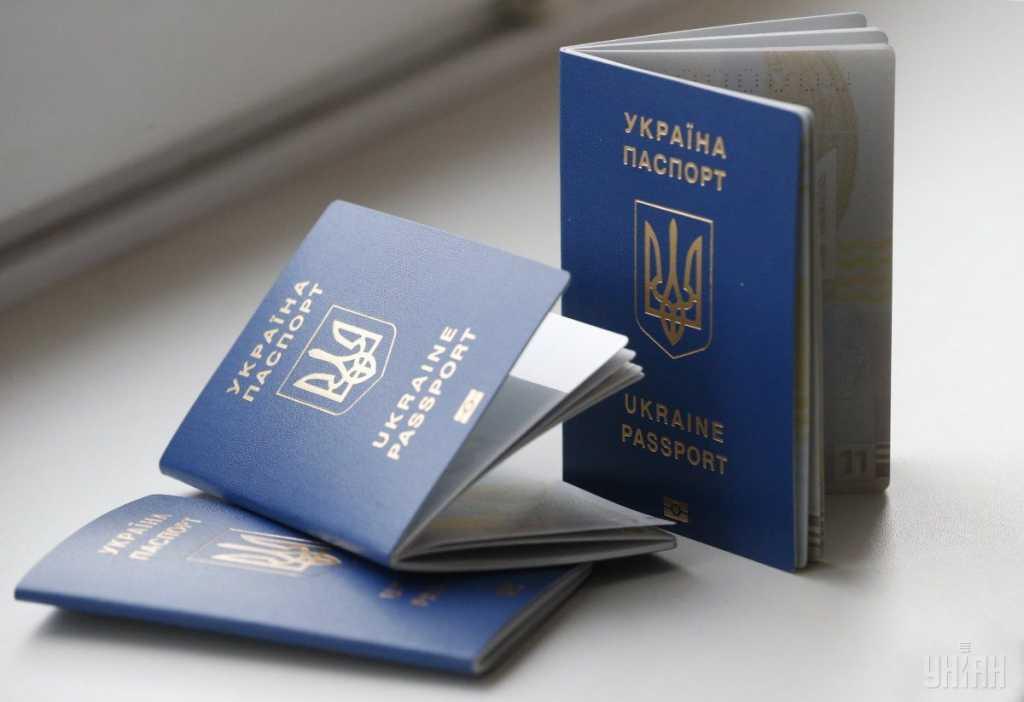 В Украине началась масштабная проверка законности получения паспортов