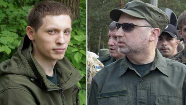 От аспиранта до кандидата юридических лиц за три года, или как Турчинов младший 28 декабря работу защищал