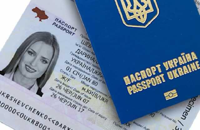 Почему украинцев призвали не планировать поездки за границу. В миграционной службе сделали заявление