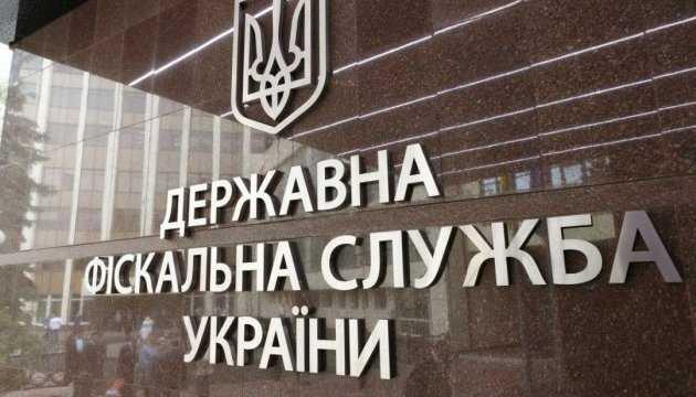 Получила от отца две квартиры и пять автомобилей: Неплохое наследство киевской главы ДФС, при 10 тысячах в год