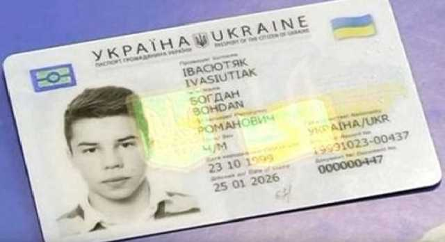 Срок действия «старого» паспорта: В миграционной службе дали разъяснения
