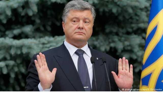 «Согласился поднять цены на газ для населения и ….» Чем Порошенко занимался в Давосе