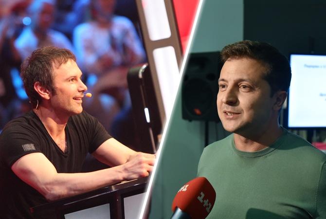 Зеленский и Вакарчук уже не актуальны? Известная украинская певица собирается в политику и уже сделала первое заявление